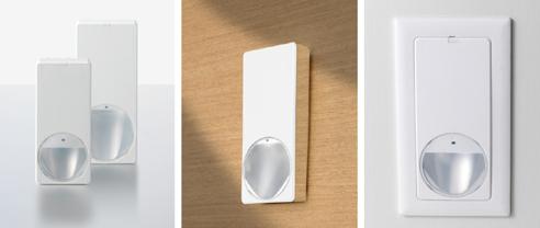 Siemens pir sensor